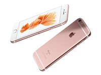 Apple iPhone 6s - guldrosa - 4G - 32 GB - CDMA / GSM - smartphone MN122ZD/A